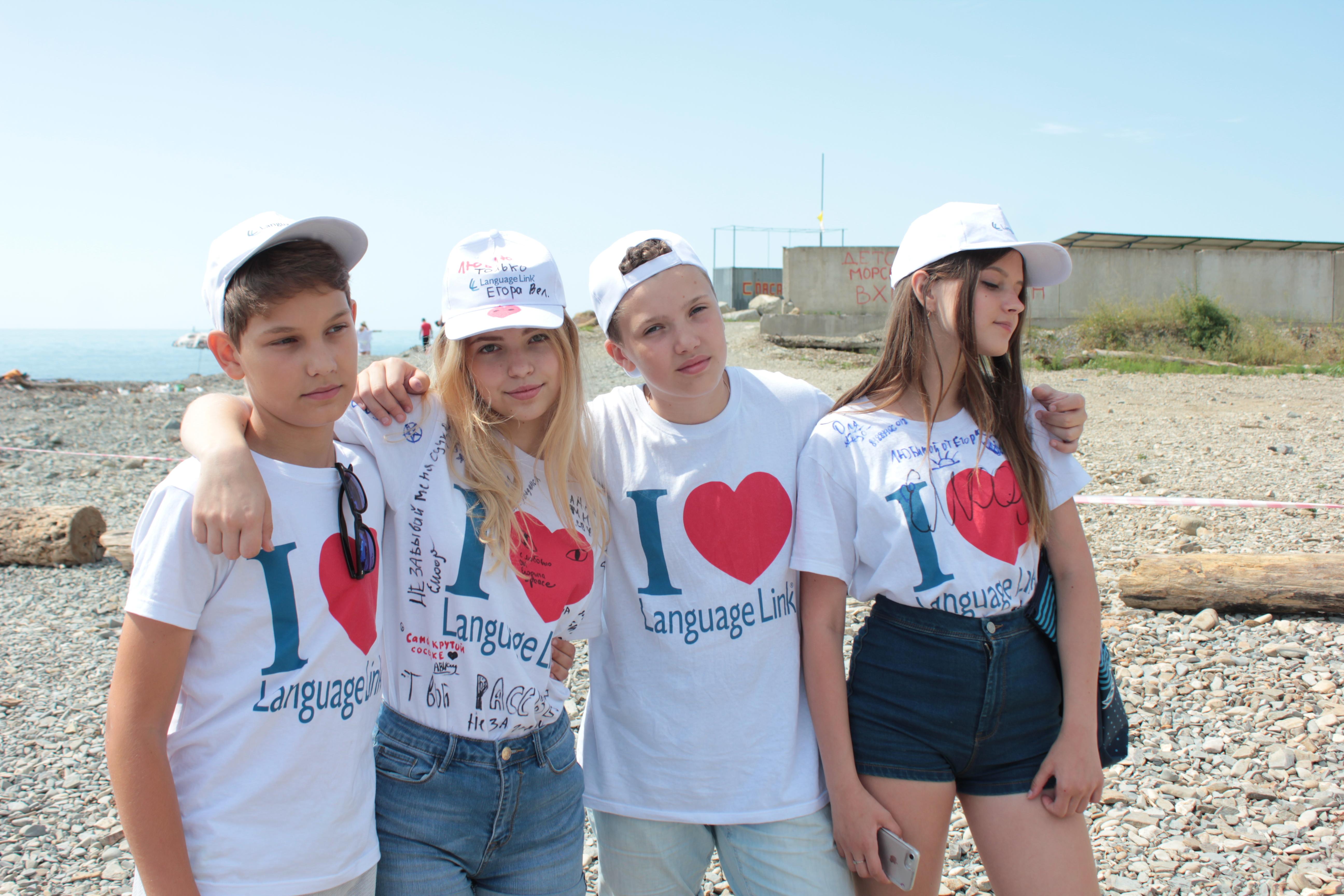 Детские лагеря летом на море