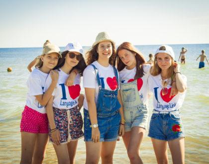 Путевка в лагерь на море для подростков